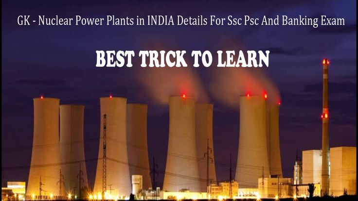 General Knowledge - Nuclear Power Plants Details For Ssc Psc , Banking and all the competitive exam . In this video we are going to share complete details for Nuclear Power Plants in INDIA here we will share complete details about Nuclear Power Plants & station in India here you will get complete information like where is major power plant in India , how power plant is created in India and which power plant produce large electricity in India here you can prepare gk for your competitive exam…