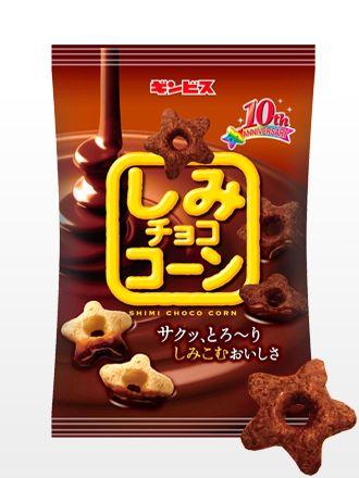 Snack Magic Puff Stars de Chocolate Fondue  Deliciosas y crujientes estrellas de maíz, recubiertas de una cremosa capa de chocolate fundido de sabor intenso.  http://japonshop.com/producto/snack_magic_puff_stars_de_chocolate_fondue_1