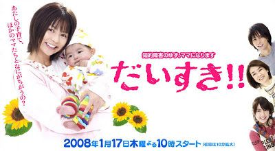 "kimchipopcorn.blogspot.com ""Daisuki!!"""