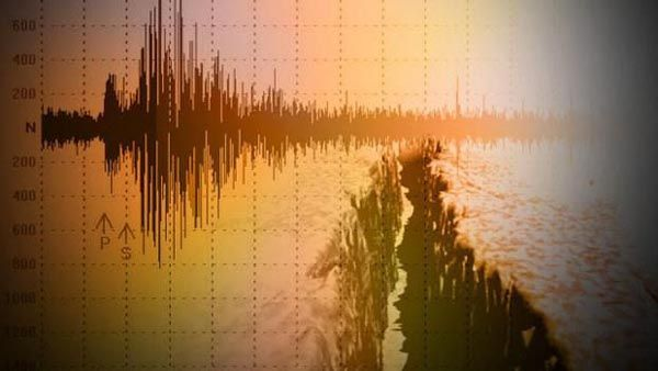 13 SEPTEMBER, 2015 | 6.6 magnitude Earthquake Strikes Gulf of California - http://endtimeheadlines.org/2015/09/6-6-magnitude-earthquake-strikes-gulf-of-california/