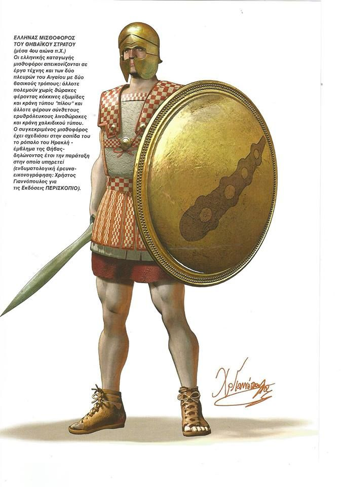 an analysis of the military of ancient greece Analysis of the birth of sparta from their military, how they raise their kids, and their women ancient greece and the spartan war.