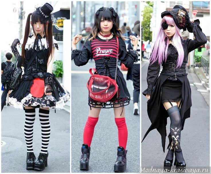 Готический стиль в одежде - 108 чётких фото-примеров ...  Японский Стиль в Одежде