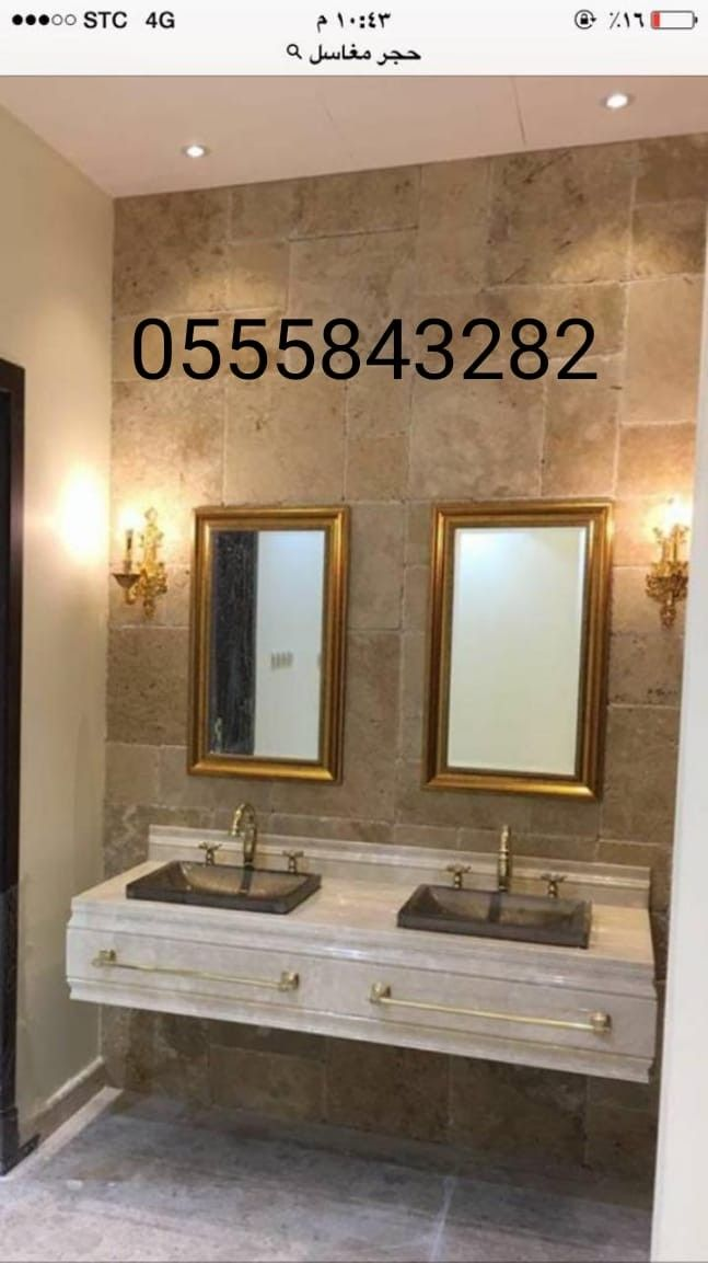 Pin By مغاسل رخام حمامات On مغاسل حمامات In 2021 Framed Bathroom Mirror Bathroom Mirror Home Decor