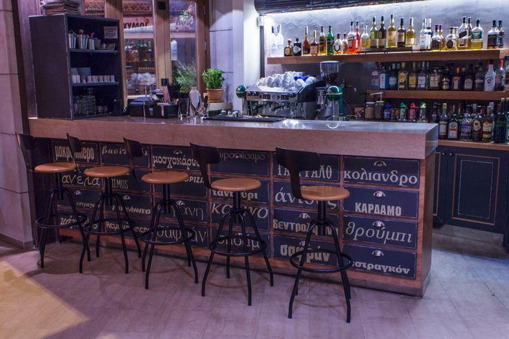 cafe-bar-bistro AGORA by architect Dimitris Koukoudis in Veroia Greece