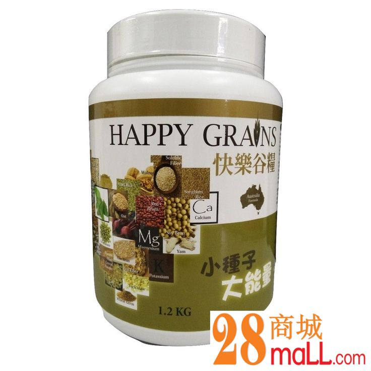 Mulakan hari anda dengan bijirin berkhasiat untuk sarapan pagi - Grains Happy pek super 1.2kg ditawarkan di http://www.28mall.com/shop/p-103331-Happy_Grains_1_2kg.html dan mengekalkan berat badan yang sihat. Hanya tambah air suam dan goncang ia sebagai minuman yang lazat untuk minum petang, atau apabila perut anda memerlukan kalori rendah