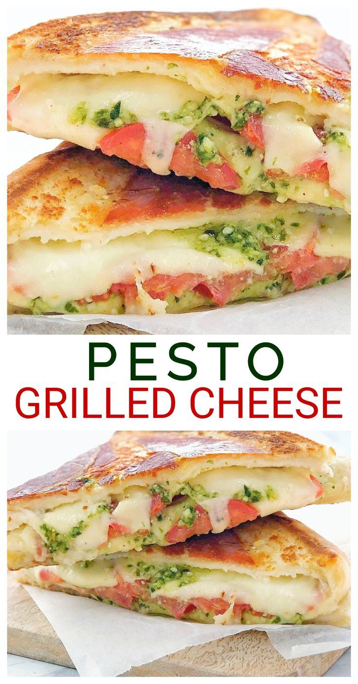 Pesto Grilled Cheese Sandwich – caprese style grilled cheese with fresh tomatoes…