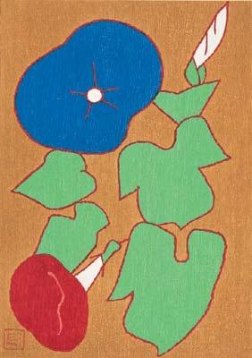 熊谷 守一 - あさがお(1977)