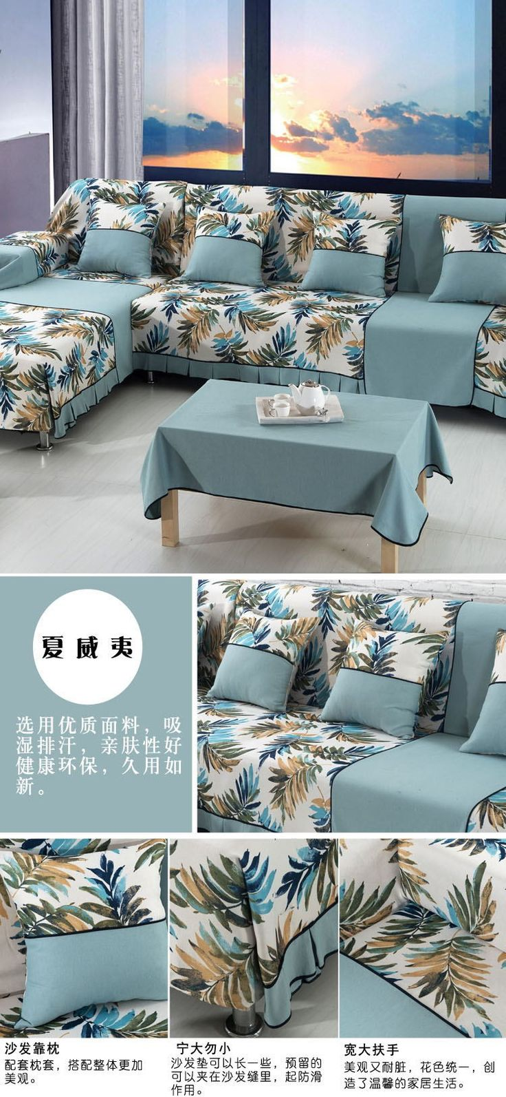 2016 хлопок чехол диван покрытие двойной комбинации тканевое покрытие диван Современный стиль моды купить на AliExpress