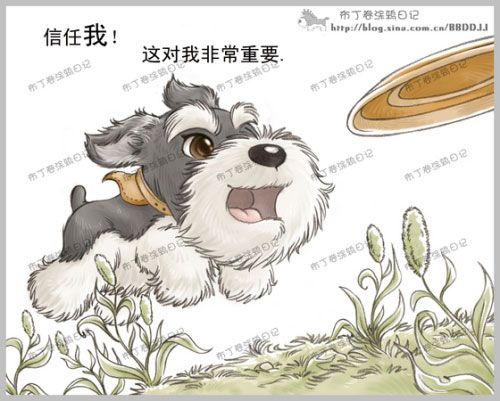 Schnauzer Drawing Easy: 1409 Best Ideas About Doodles/Dr Awings On Pinterest