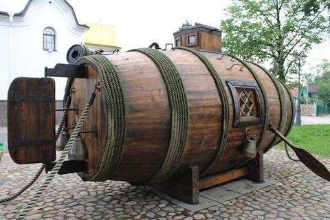 El blog de Alcanjo: Primer submarino ruso