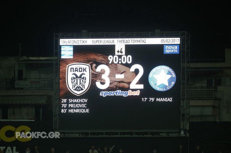 Φωτογραφικό υλικό από το ΠΑΟΚ-Αστέρας Τρίπολης για την 19η αγωνιστική της Super League.