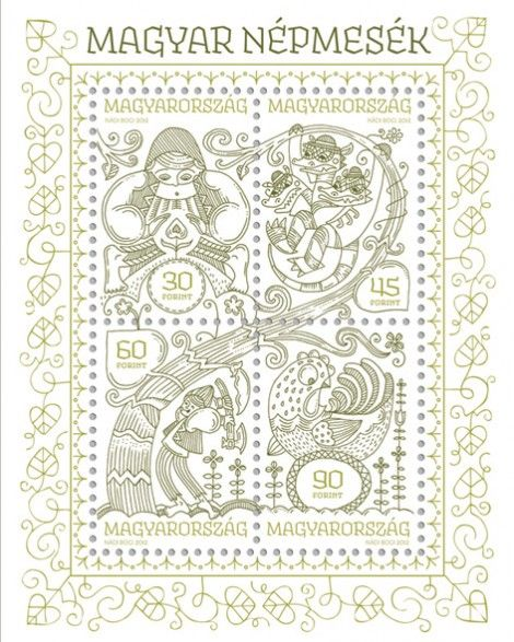 A series of postage stamps with Hungarian folk tales
