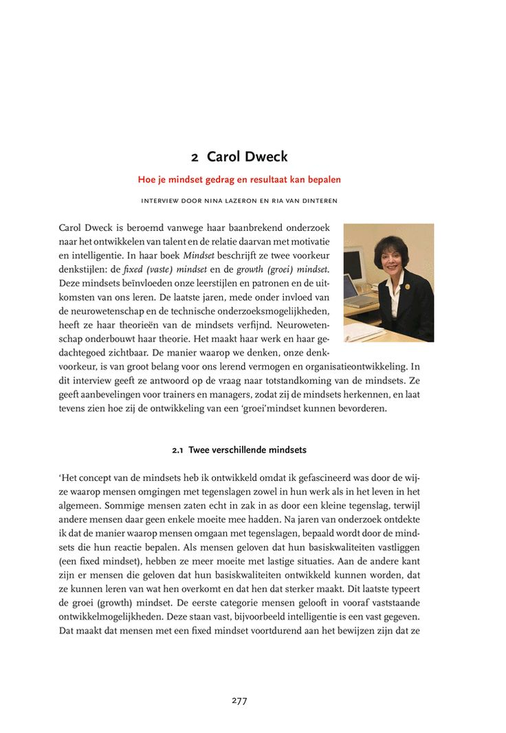 Carol Dweck - Springer