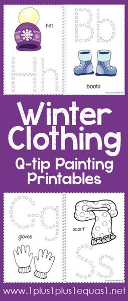 Winter Clothing Q-Tip Painting Printables {free} from @{1plus1plus1} Carisa
