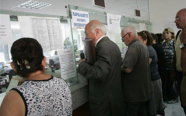 Τι προβλέπει η ΚΥΑ για την εκκαθάριση εκκρεμών αιτήσεων συνταξιοδότησης | naftemporiki.gr