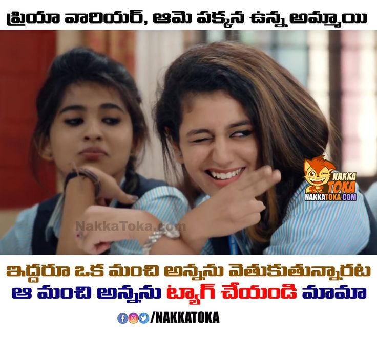 Telugu Comedy Wallpapers With Quotes: The 25+ Best Telugu Jokes Ideas On Pinterest