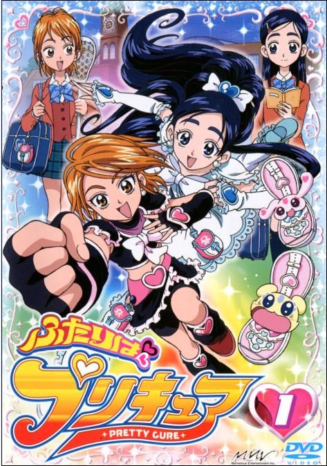Futari wa Pretty Cure. Not one of my top favorites, but still really cute. :)