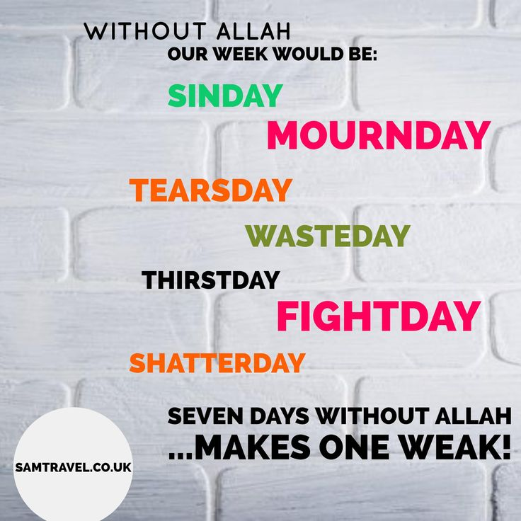 seven days without Allah  ...makes one weak! #islam #muslim #islamic #islamicquotes #islamicreminder #hajj #umrah  #muslimah #muslims #muslimah #muslim #muslimstyle #allah #samtravel #travelphotography #travel #travellers #hajj2017