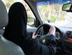 المرأة العربية وقيادة السيارة