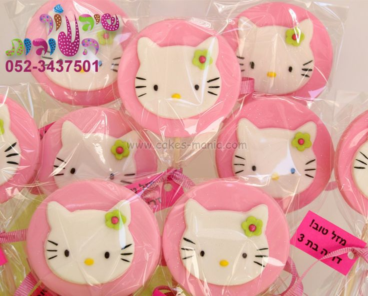 hallo kitty cookies by cakes-mania סוכריות הלו קיטי מאת שיגעון העוגות  - www.cakes-mania.com