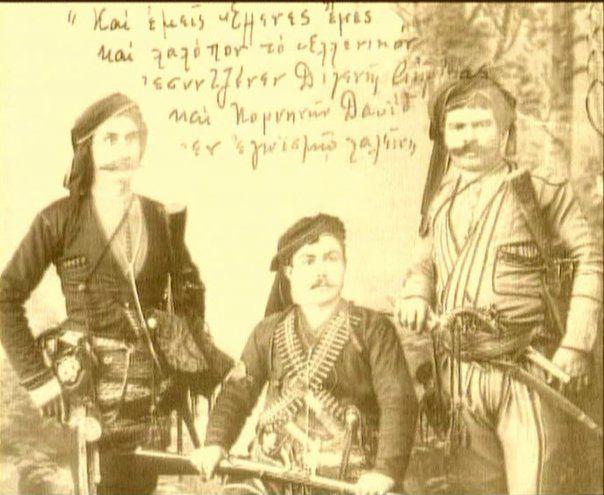 Pontic Greek freedom fighters of Pontus