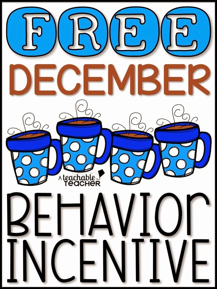A Teachable Teacher: December Behavior Incentive {Free}