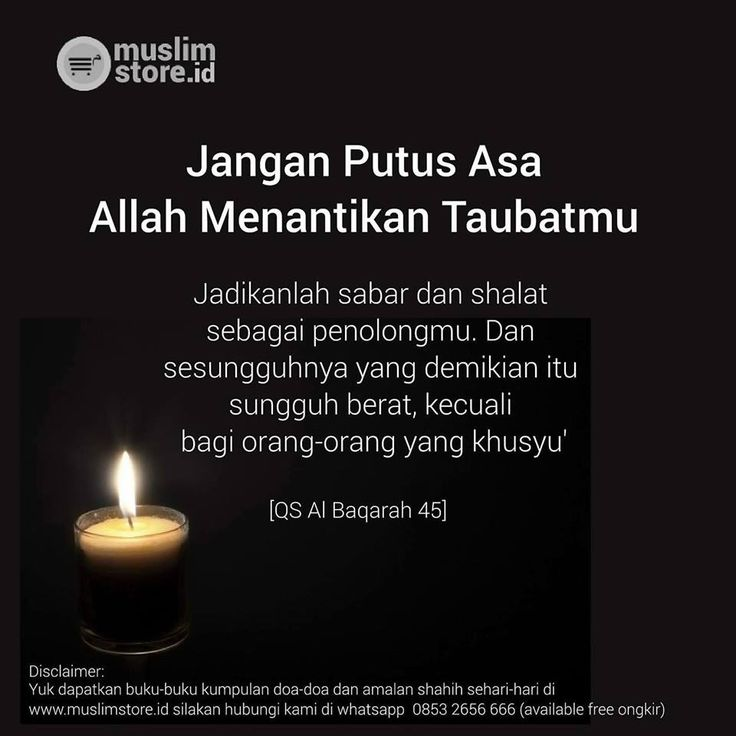 https://www.facebook.com/PustakaMuslimJogja/photos/a.1349664068384447.1073741827.197782193572646/2258545000829678/?type=3