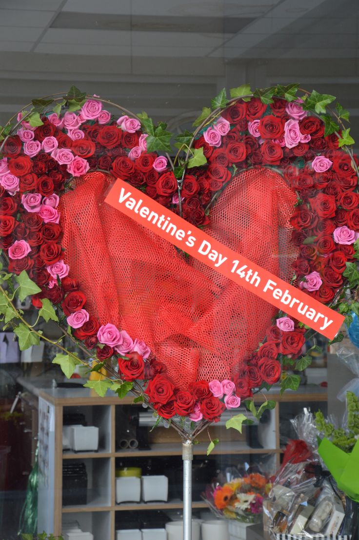 Finished Valentines Heart Display 2015