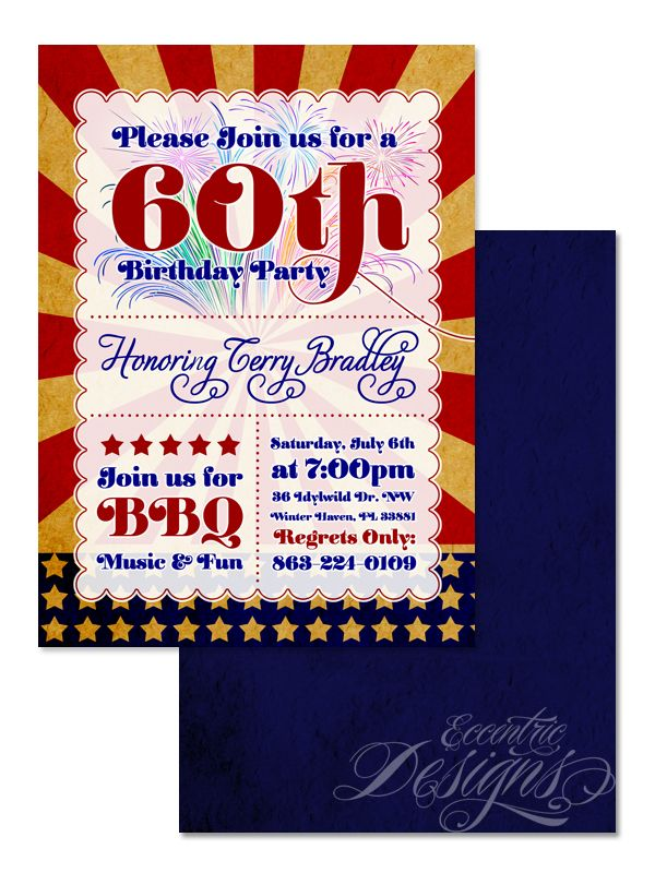 32 Best Adult Party Celebration Invitation Designs Images