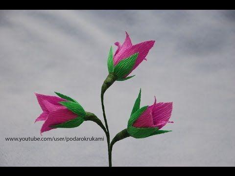 "Цветы ""Колокольчики"" из конфет и бумаги. Flowers from sweets and paper - YouTube"