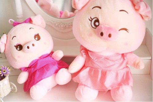 The Lovely Pig Doll/Best Present for Girlsat EVToys.com