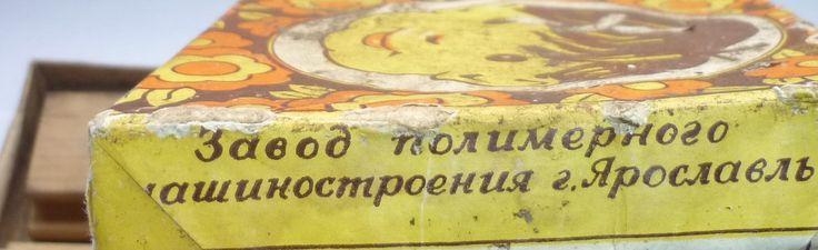 Маленький художник (ЗПМЯ Экслибрис, 1950-1960). Игрушки СССР - http://samoe-vazhnoe.blogspot.ru/