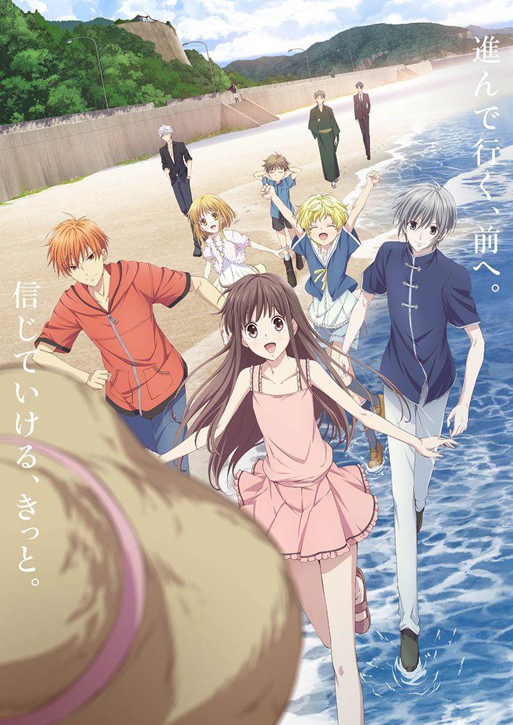 El anime ''Fruits Basket Season 2'', estrena póster