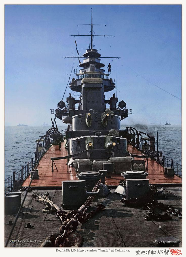 Imperial Japan Navy, Heavy Cruiser Nachi, 8+203mm Battery