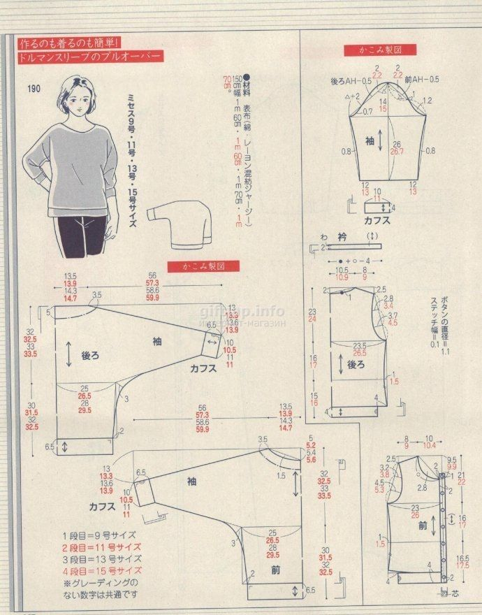 giftjap.info - Интернет-магазин | Japanese book and magazine handicrafts - Lady Boutique 2016-08
