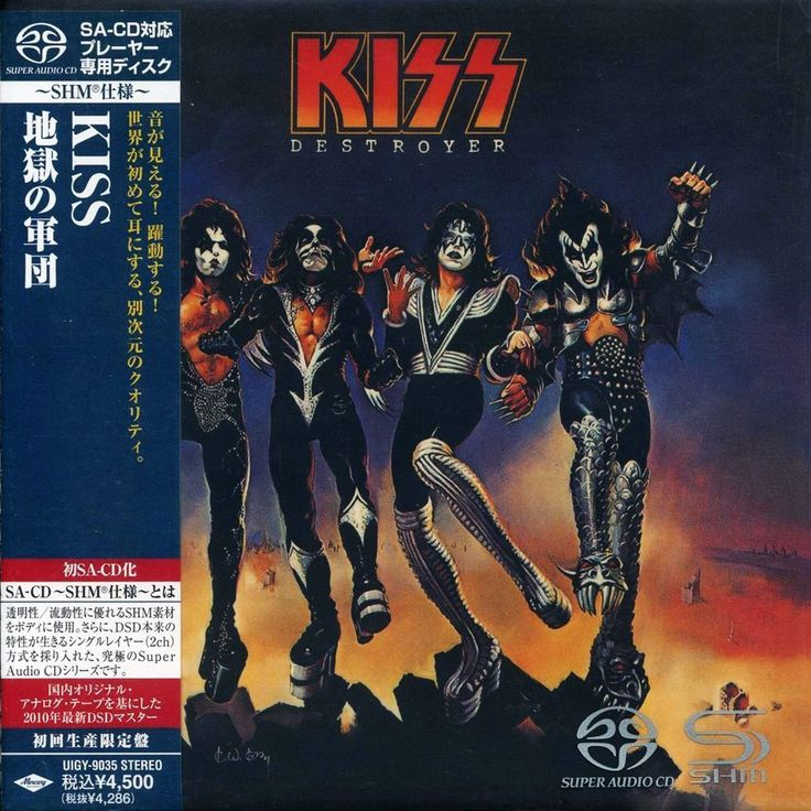 Kiss - Destroyer - Japan Mini LP SACD-SHM - UIGY-9035 - CD