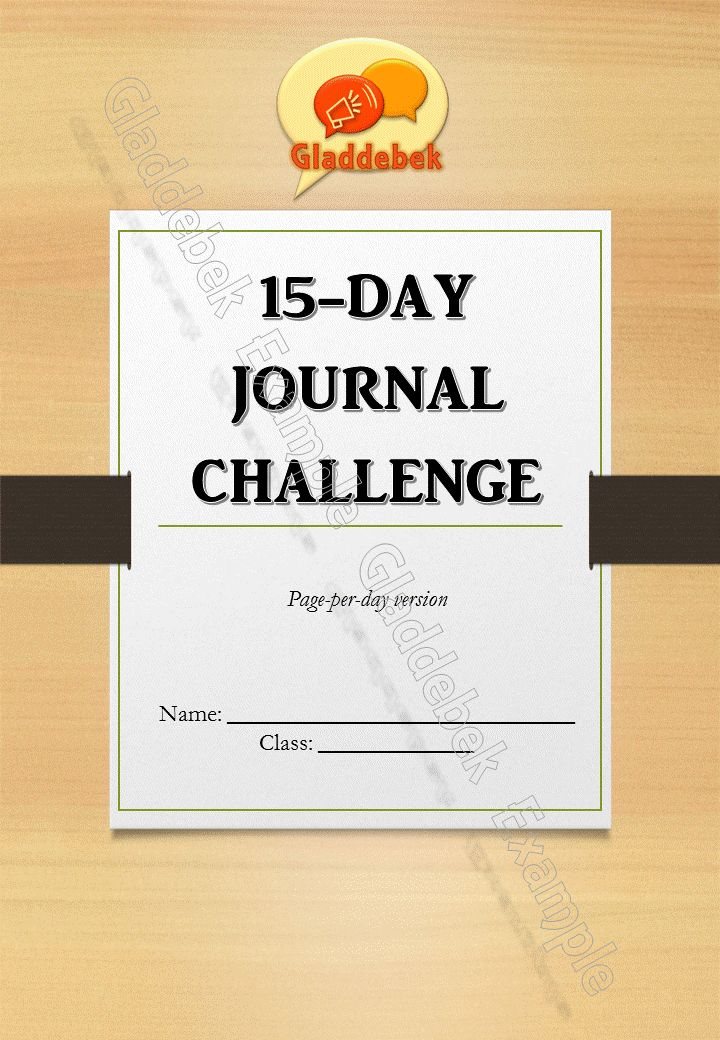 15-day journal challenge for learners. Page-per-day format with space for writing and drawing. Perfect for creative writing. Includes list of topics and certificate of completion.