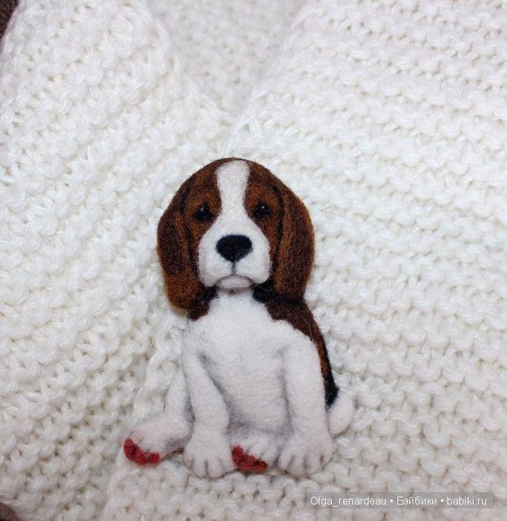 По финансовым причинам выставляю на продажу очень классную брошку щенка Бигля от Natasha Yavid. Брошь выполнена в технике сухое валяние / 2 000р