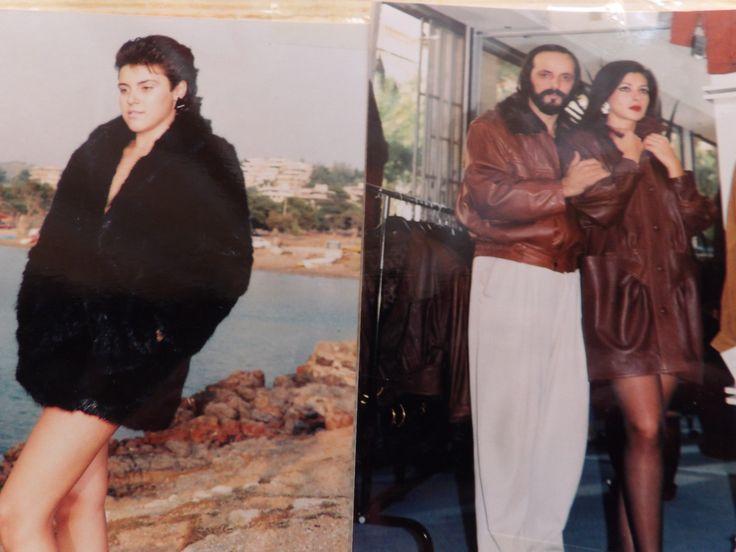 γιαννης γκουλης με τα μοντελα του κατερινα  και  δικαια διαφιμιζουν τα γουναρικα απο τα καταστηματα γκαντωνας 1987