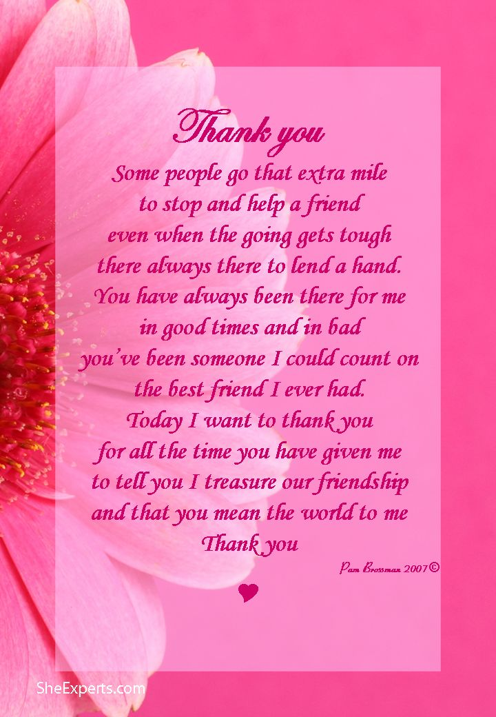 Thank you for your Friendship poem. Welcome to repin and share enjoy