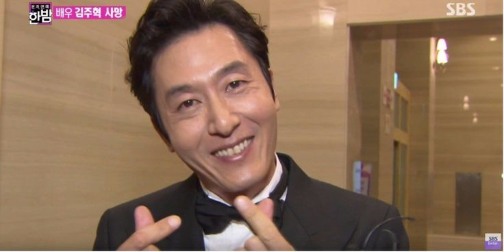 Late Actor Kim Joo Hyuk's Final Interview, 3 Days Before Passing, Released By SBS | Koogle TV