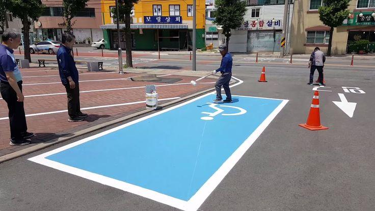 Freihandmalerei für Behindertenparkplatz  So lässig kann man die Parkplatzbeschriftung für einen Behindertenparkplatz vornehmen. In Deutschland sieht die Sache etwas komplizierter aus und ...