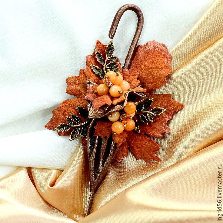 Купить Брошь из натуральной кожи Зонтик Осеннее настроение 4 рыжий - украшения ручной работы