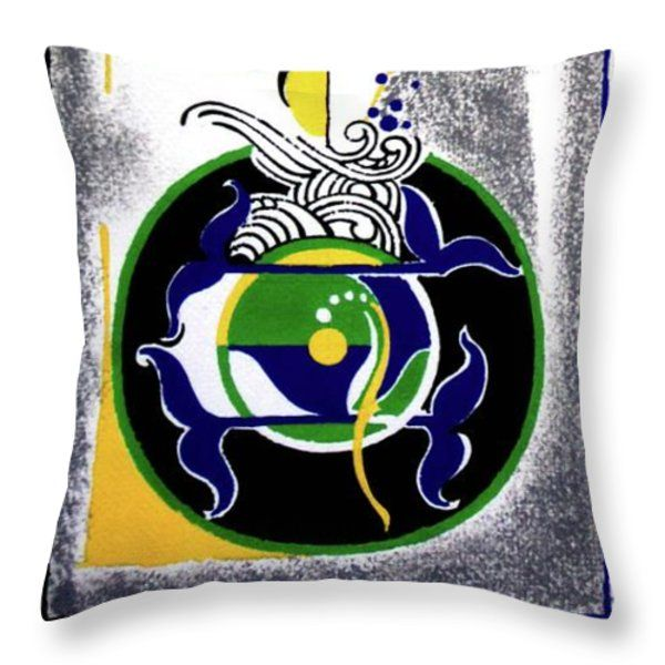 Throw Pillow featuring the painting Inspirational- I by Rupam Shah