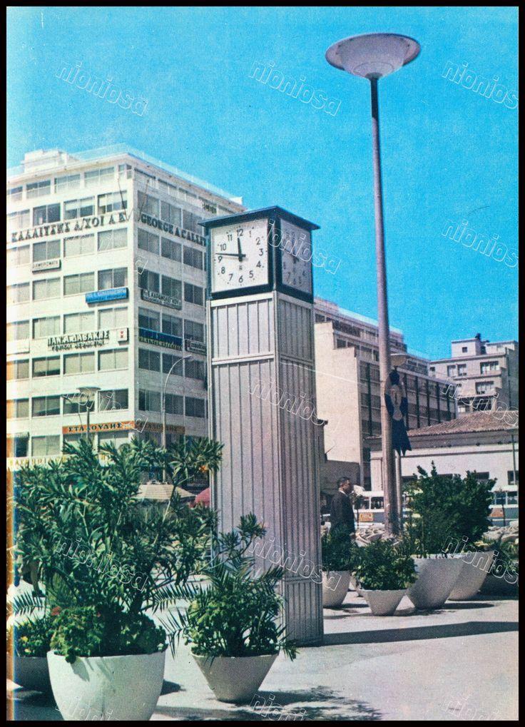 """Μηχανικό ρολόι στην πλατεία Κοραή, Πειραιάς 1970's. Φωτογραφία από το βιβλίο του Διονυσίου Πανίτσα """"Ο άρχοντας του Πειραιώς""""."""