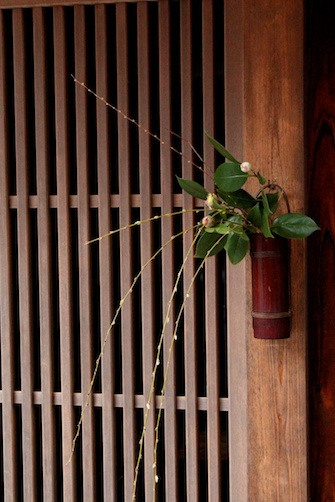 I studied at the Ohara school of Ikebana  while on Okinawa.