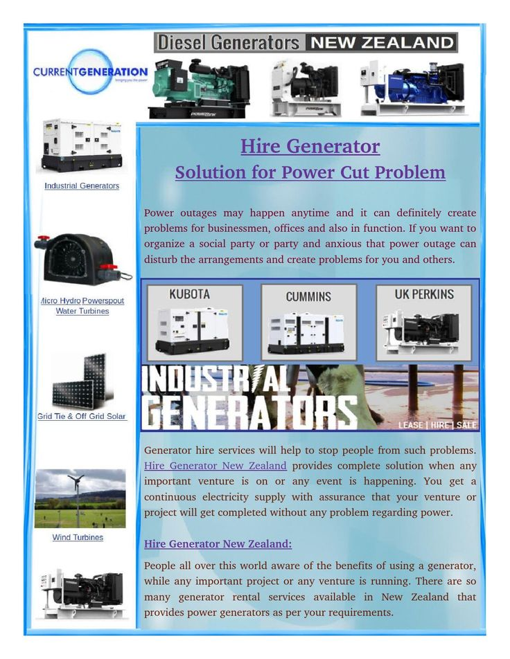Hire Generator New Zealand provide ready to use generators. That means, if power cut blemished, your venture, Dial phone call to generator rental service and get instant help.