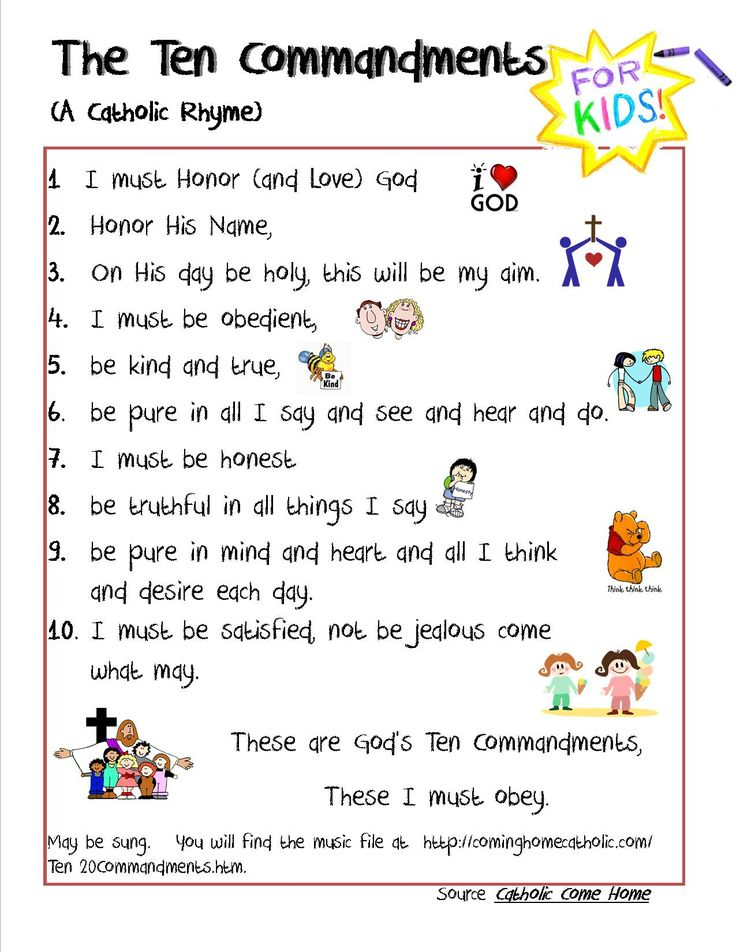catholic 10 commandments for kids. Credit to this site for the ...