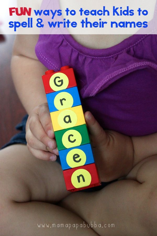 FUN Ways to Teach Kids to Spell  Write their Names   Mama.Papa.Bubba