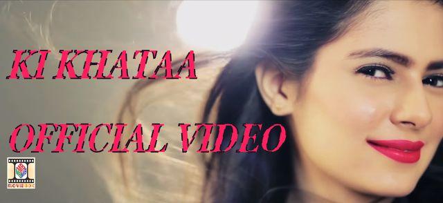 Ki Khataa Lyrics – Chand Malik & Naseebo Lal | Sad Song - FreeMp3Lyrics